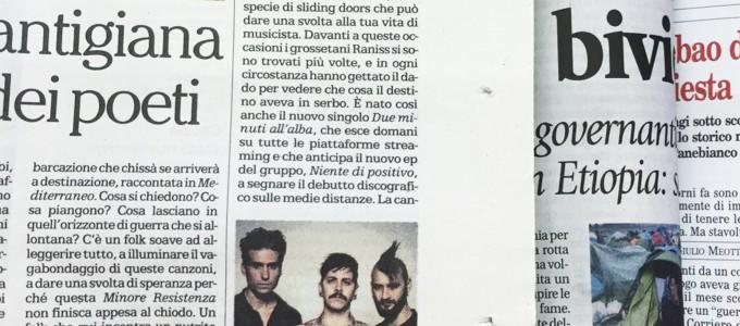 Raniss - Repubblica